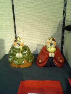 ひニャ祭り